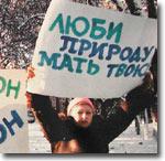 Пикет на седьмом квартале Чиланзара. Ташкент, 2007 г. Фото Фергана.Ру