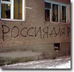 Фото ИА Фергана.Ру