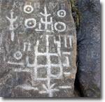 Петроглифы на камнях Сулейман-тоо. Фото ИА Фергана.Ру
