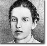 Ольга Федченко.