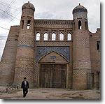 Восточные ворота Пахлаван Дарваза. Фото ИА Фергана.Ру