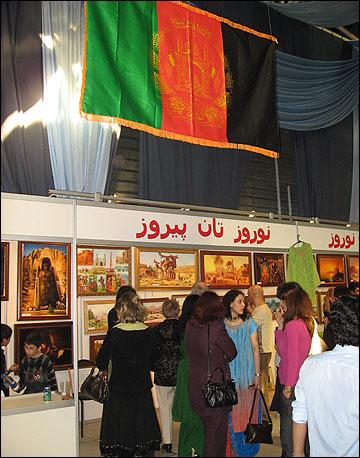 Стенд афганской общины на праздновании Навруза в 2007 году (Москва, ВДНХ)