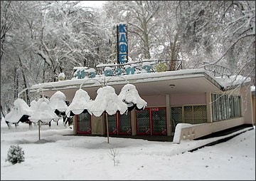 Кафе Пингвин (1970 г.). Фото ИА Фергана.Ру, 2004
