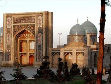 Религиозный центр Хаст Имам. Фото ИА Фергана.Ру