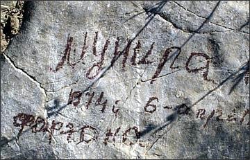 Новые петроглифы на Сулейман-горе