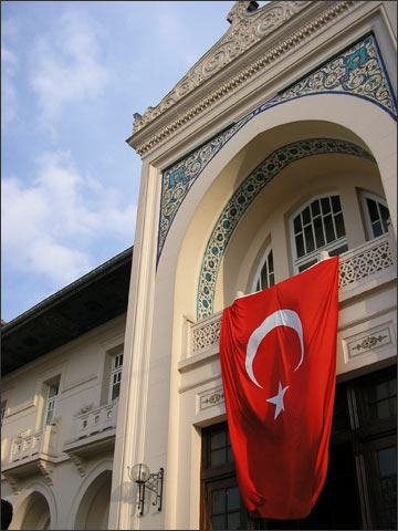 Флаги Анкары. Фото Артема Космарского></a><br><FONT FACE=