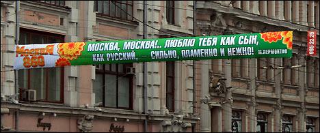 Может ли поэт любить Москву как узбек? Как армянин? Как татарин?.. Фото Фергана.Ру