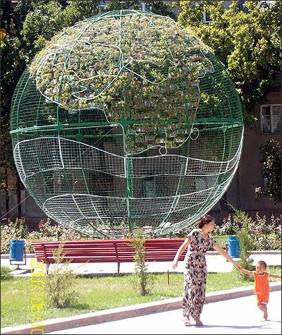 Глобус Бишкека