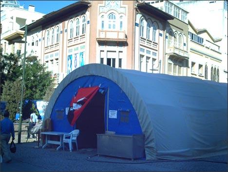 Палатка для ифтара. Фото ИА Фергана.Ру
