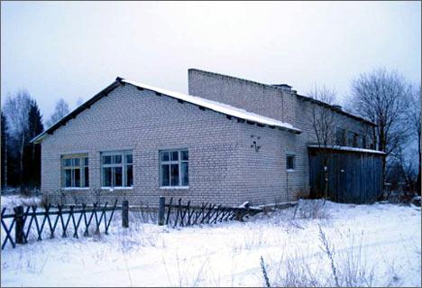 Дом культуры. Фото автора