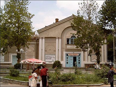 Кинотеатр имени А.Навои. Фергана, Узбекистан