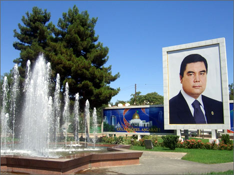 Portraits of Gurbankuly Berdymuhammedov in Ashkhabad