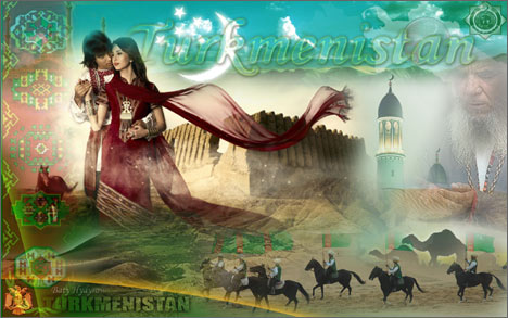 Turkmenistan. Wallpaper