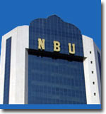 Uzbek National Bank violates its commitments to customers