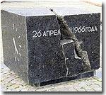 """Ўзбекистон: Мардлик монументи """"Халқлар дўстлиги"""" ёдгорлигининг тақдирига шерик бўлиши мумкин"""