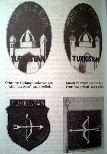 Нашивки на мундирах Туркестанских легионеров