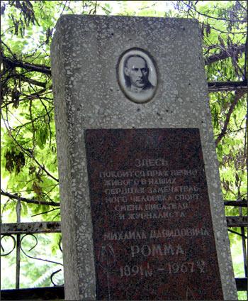 Кладбище Шымкента