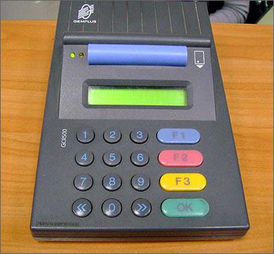 Банковское устройство для загрузки карт