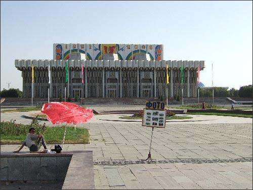 Дворец Дружбы народов