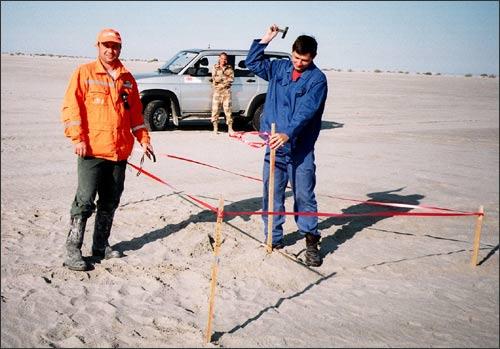Аральское море. Красный треугольник. Здесь и будет первая разведочная скважина