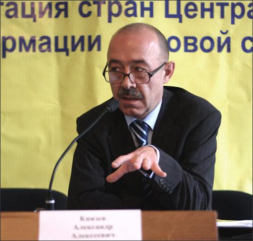 Организатор конференции – профессор Александр Князев