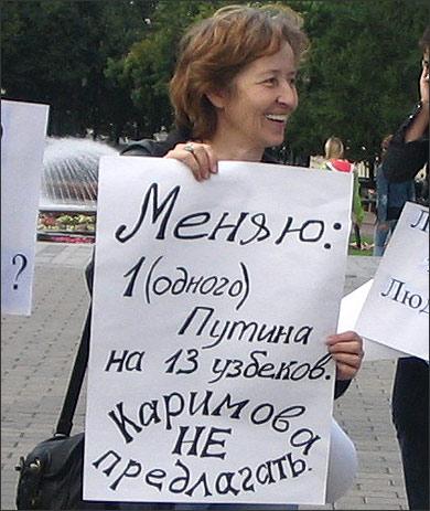 Елена Рябинина