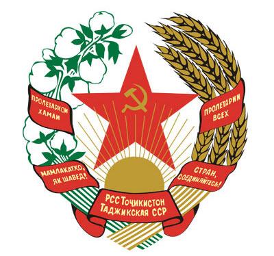 Герб Таджикской ССР