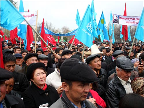 Bishkek. The demonstration of March 27, 2009