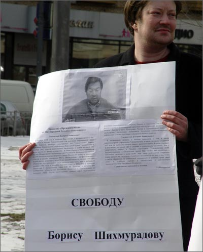 Picket in front of the Russian Foreign Ministry on March 24