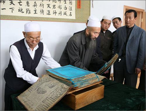 Демонстрация Отуз Корана
