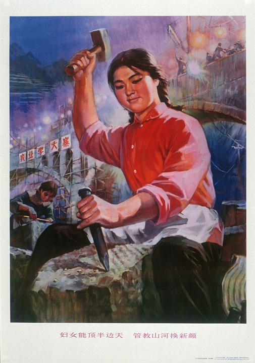 Прислуги китаянки
