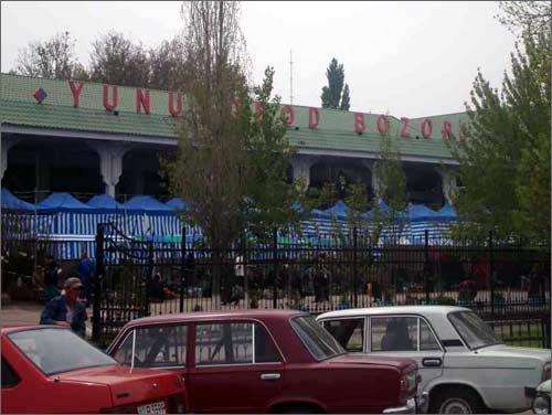 Юнусабадский рынок Ташкента