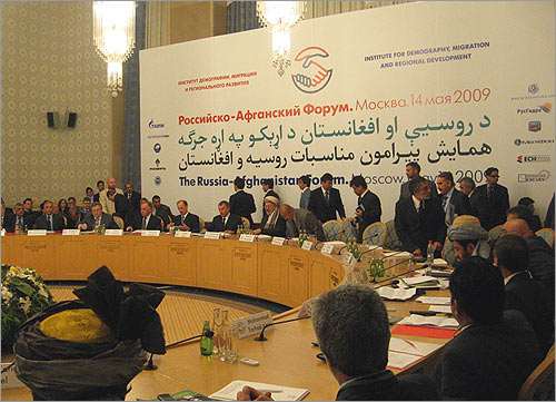 Российско-Афганский форум, 14 мая 2009 г.