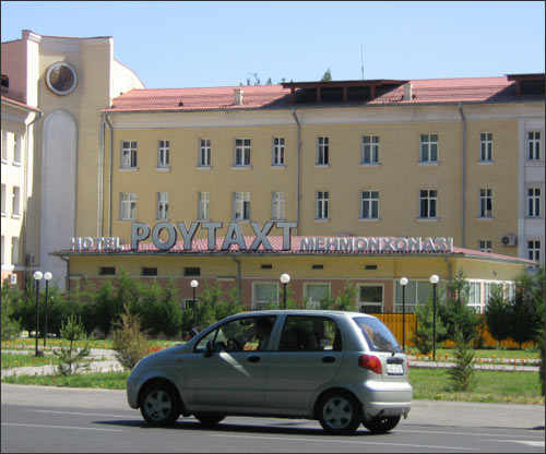 Ташкент. Гостиница «Пойтахт»