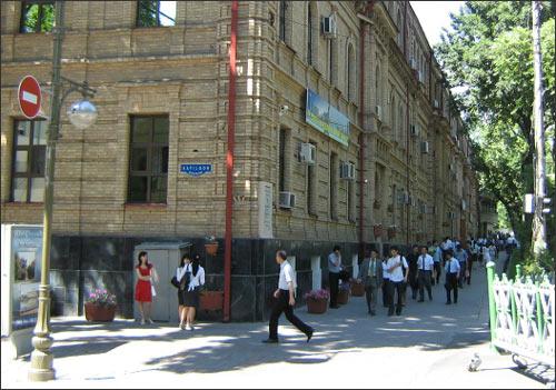 Ташкент. Юридический институт