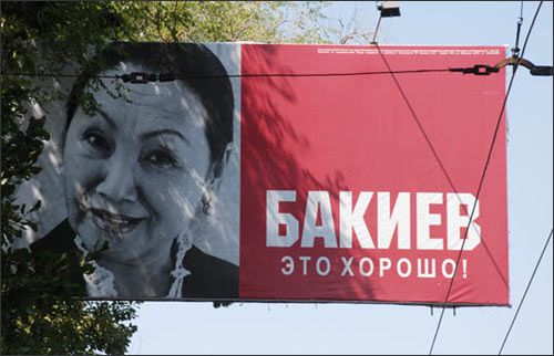 Bakiyev's election banner across the street from the Embassy of Russia in Bishkek