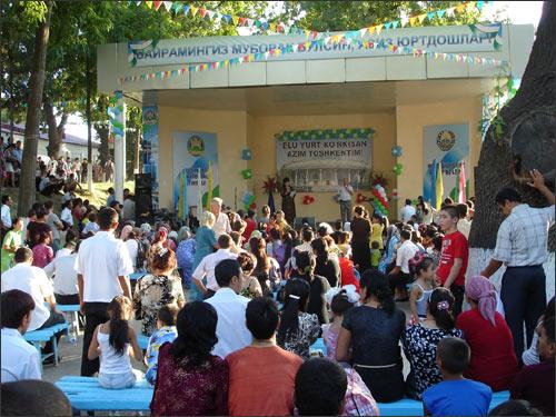 Концерт в парке Навои