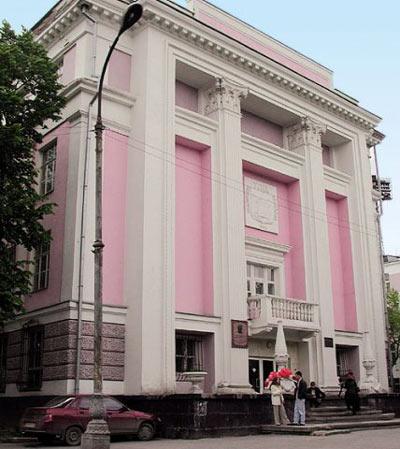 Здание Уральской Государственной медицинской академии