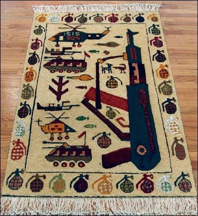 Афганские ковры военной тематики