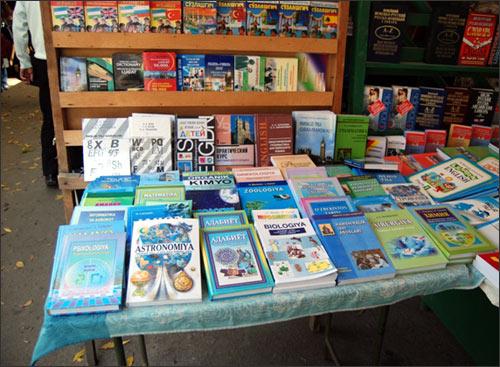 Books at school fair. Photo © Ferghana.Ru