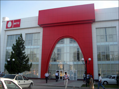 MTS office in Samarqand. This building used to be the Book Center. Photo © Ferghana.Ru