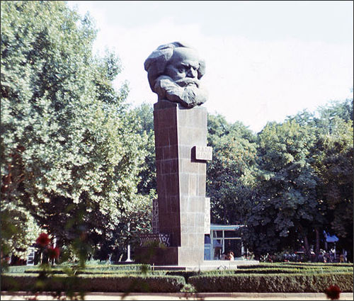 The monument of Karl Marx was located in the Public Garden. 1960-1990