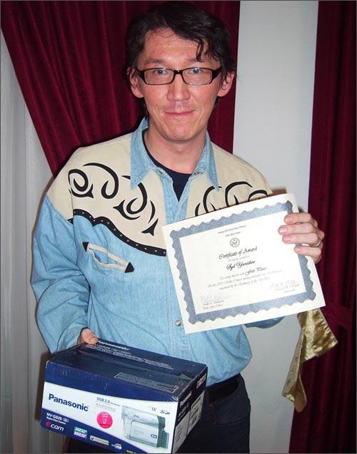 Журналист Сид Янышев с призами от посольства США