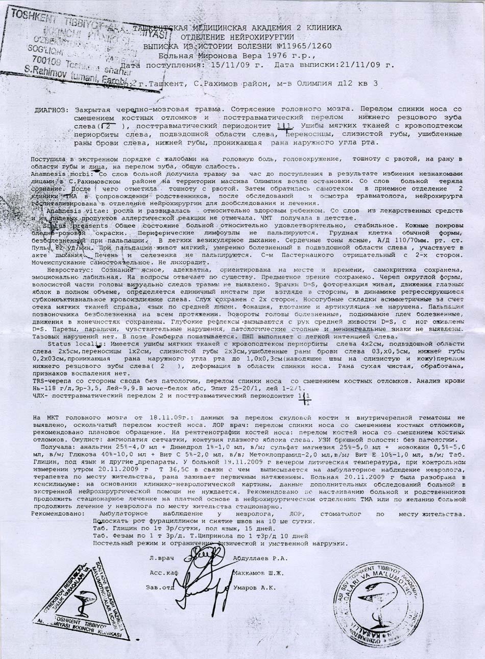 Девушки индивидуалки московская область железнодорожном