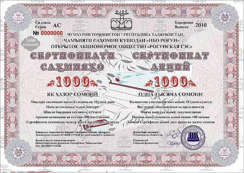 хоум кредит онлайн заявка в саранске