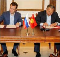 Опережая Россию и ОДКБ, США открывают военный лагерь на юге Кыргызстана