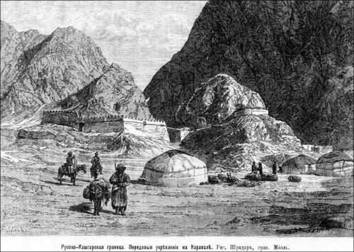 Русско-Кашгарская граница. Передовые укрепления на Каравале