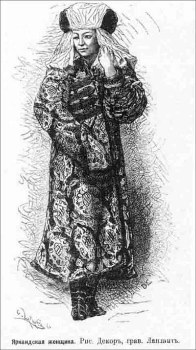 Яркандская женщина