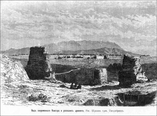 Вид современного Кашгара и развалин древнего