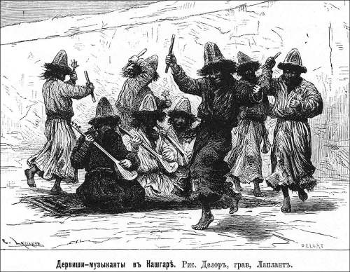 Дервиши-музыканты в Кашгаре